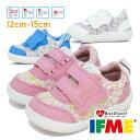 イフミー カラン 靴 子供靴 花柄 IFME CALIN スニーカー キッズ ベビー 22-0123