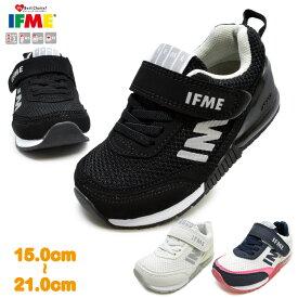 【スーパーセール】 イフミー シーズントレンド 靴 子供靴 IFME SEASON TREND キッズ ジュニア スニーカー 紐靴 ゴムひも マジックテープ 30-0115