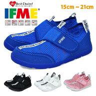 IFMEイフミー30-0118SANDALSサンダルキッズジュニア子供靴サンダル海川プール夏