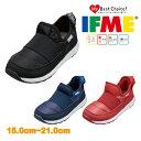 【マラソン期間限定セール】 IFME イフミー30-0805SEASON TRENDシーズントレンドキッズ ジュニア 子供靴 スニーカー …