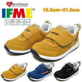 IFME イフミー30-0807SEASON TRENDシーズントレンドキッズ ジュニア 子供靴 スニーカー マジックテープ