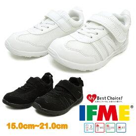 イフミー ベーシック 靴 子供靴 IFME BASIC キッズ ジュニア スニーカー 紐靴 ゴムひも マジックテープ 30-0808