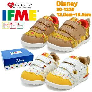 イフミー スニーカー キッズ ベビー Disney ディズニー くまのプーさん IFME 30-1325 2021春夏