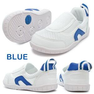 IFMEイフミーSC-0002キッズシューズWHITE/PINK/BLUEキッズ/ジュニア/スクールシューズ/上履き/上靴/メッシュ/インソール付き/子供靴/通気性/ホワイト/ピンク/ブルー/SC0002