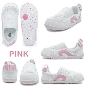まとめ買いでお得IFMEイフミーSC-0002キッズシューズWHITEPINKBLUEキッズジュニアスクールシューズ上履き上靴メッシュインソール付き子供靴通気性ホワイト