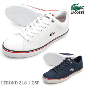 LACOSTE ラコステCAM0148 21GLEROND 218 1 QSPルロン 218 1 QSPメンズ スニーカー ローカット シューズ 紐靴 運動靴 白靴 鰐 紳士靴
