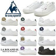 lecoqsportifルコックスポルティフQL1LJC16WGQL1LJC16WHLAROLANDSLラローランSLユニセックスメンズレディーススニーカーローカットレースアップシューズ紐靴運動靴ランニングウォーキングトレーニングカジュアル