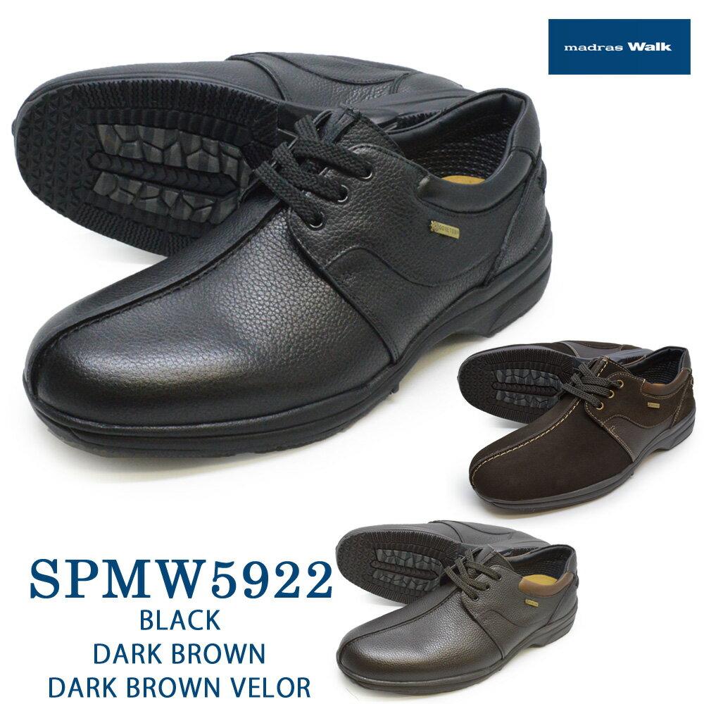 madras Walkマドラスウォーク SPMW5922 メンズ スニーカー ローカット レースアップシューズ 靴 運動靴 ジョギング ウォーキング カジュアル お出かけ 散歩 人気 男性 紳士靴 敬老の日 プレゼント ギフト