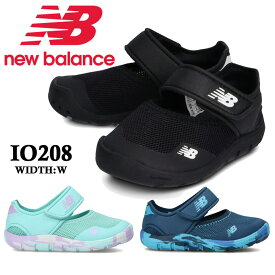 【お買い物マラソン】new balance ニューバランスIO208 TRP/PNK/CGR/CAMキッズ ベビーア 子供靴 ファーストシューズ サンダル サマーシューズ キャンプ 春夏