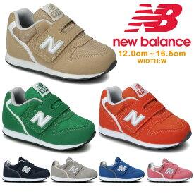 ニューバランス 子供靴 996 キッズ スニーカー new balance IZ996 CBE CGN COR CNV CGY CBL CPK ジュニア マジックテープ ワイズW