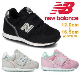 new balance ニューバランスIZ996 HBK HGY HPNキッズ ベビー 子供靴 スニーカー マジックテープ C-CAP ワイズW