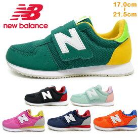 【合計3980円で送料無料】ニューバランス new balance PV220 GY2 BR2 LB2 PKY NVR ORB キッズ ジュニア 子供靴 スニーカー