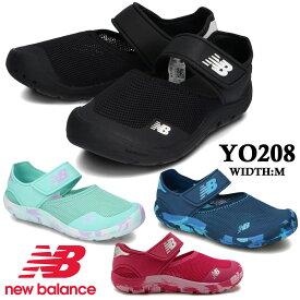 ニューバランス 子供靴 208 キッズ サンダル new balance YO208 BK2 MT2 NV2 MG2 ジュニア サマーシューズ キャンプ 春夏
