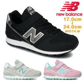 new balance ニューバランスYV996 HBK / HGY / HPNキッズ ジュニア 子供靴 スニーカー 紐靴 ゴムひも マジックテープ C-CAP ワイズM