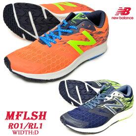 38fb6ab545945 【送料無料】new balanceニューバランスMFLSHRO1/RL1メンズ スニーカー ローカットシューズ 紐靴