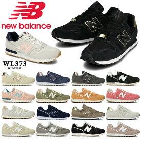 ニューバランス スニーカー メンズ レディース ML373 WL373 new balance ML373 CS2 CT2 WL373 FT2 FN2 FS2 CO2 CP2 CT2 2021春夏