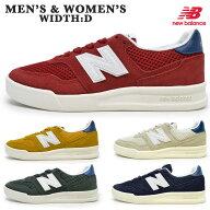 newbalanceニューバランスCRT300A2/B2/E2/G2/K2ユニセックスメンズレディーススニーカーローカットレースアップシューズ紐靴運動靴ランニングカジュアル人気ワイズD男女兼用男性女性プレゼントギフト
