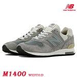 newbalanceニューバランスM1400SBユニセックスメンズレディーススニーカーローカットレースアップシューズ紐靴運動靴ランニング