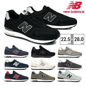 ニューバランス スニーカー レディース メンズ new balance ML565 EB1 EN1 EG1 EW1 FS WNW DN 2021秋冬 ワイズD