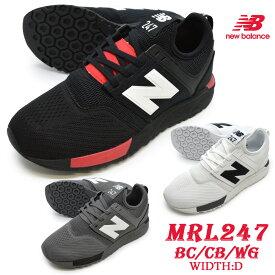 送料無料 ニューバランス new balance MRL247 BC CB WG メンズ レディース スニーカー ランニング ジョギング ウォーキング ワイズD