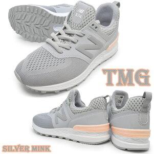 newbalanceニューバランスMS574TMB/TMG/TMLユニセックスメンズレディーススニーカーローカットレースアップシューズ紐靴運動靴ランニングジョギングウォーキングトレーニングカジュアル人気ワイズD男女兼用男性女性プレゼントギフト