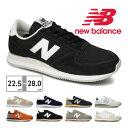 【送料無料】new balance ニューバランス U220 BK/NV/GY ユニセックス メンズ レディース スニーカー ローカット レースアップシューズ ...