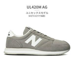 【送料無料】newbalanceニューバランスU220HG/HF/HI/HA/HB/HD/FI/FJ/FK/GAユニセックスメンズレディーススニーカーローカットシューズ紐靴運動靴ランニングワイズD