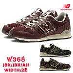 newbalanceニューバランスW368JBK:BLACKブラックJBR:BROWNブラウンAH:HENNAヘナ【レディース】【ランニング】