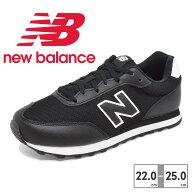 newbalanceニューバランスGW050LA/LBレディーススニーカーランニングウォーキングワイズD