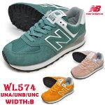 newbalanceニューバランスWL574UNA/UNB/UNCレディーススニーカーローカットレースアップシューズ紐靴運動靴ランニングウォーキングトレーニングカジュアル人気ワイズB女性婦人靴