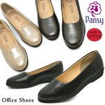 Pansyパンジー4060●Blackブラック【レディース】【婦人靴】【フォーマルシューズ】【オフィス】【軽量】【抗菌】