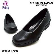 Pansyパンジー4061●Blackブラック【レディース】【婦人靴】【フォーマルシューズ】【オフィス】【ソフトインソール】【抗菌】