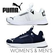 PUMAプーマ19287601/02FlyerModernフライヤーモダンレディーススニーカーランニングウォーキング
