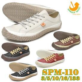 spingle moveスピングルムーブSPM-110 3/5/10/16/133ユニセックス メンズ レディース スニーカー ローカットシューズ 紐靴 大人 紳士靴 婦人靴