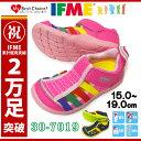 IFME イフミー30-7019PINK(ピンク)NAVY(ネイビー)ウォーターシューズ【キッズ】【ジュニア】【サンダル】【水】【川】【海】