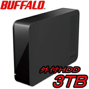 ★BUFFALO バッファロー DriveStation 外付ハードディスク 3TB HD-LC3.0U3-BK Windows10対応 USB3.0 HD−LC3.0