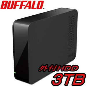 ★BUFFALO バッファロー DriveStation 外付ハードディスク 3TB HD-LC3.0U3-BK Windows10対応 USB3.0 HD−LC3.0