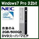 ★NEC PC-MK28ELZD1FSN Win7Pro32 Celeron 2GB 500GB DVDスーパーマルチ Officeなしデスクトップパソコン マ...