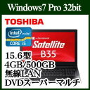 ★東芝 PB35READ4R7AD81 dynabook Satellite Windows7 PRO 32bit Core i5 メモリ4GB 500GB HDD 15.6型 USB3.0 無線LA