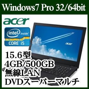 ★Acer OS変更可 目にやさしいディスプレイTravelMate P257M Windows 7 Core i5 DVDスーパーマルチドライブ 500GB 高速無線LAN Bluetooth ノートパソコン HDMI  TMP257M-N54D