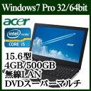 ★Acer OS変更可 目にやさしいディスプレイTravelMate P257M Windows 7 Core i5 DVDスーパーマルチドライブ 500GB 高…