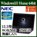 ★NEC PC-HZ750FAB LAVIE Hybrid ZERO Windows 10 Core i7 標準8GB SSD 約256GB 13.3型液晶ノー...