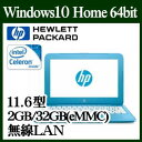 【KINGSOFT office Standardセット】 HP Y4G18PA-AAAA Stream 11-y003TU ベーシックモデル Windows10 Celeron 2GBオンボード 3