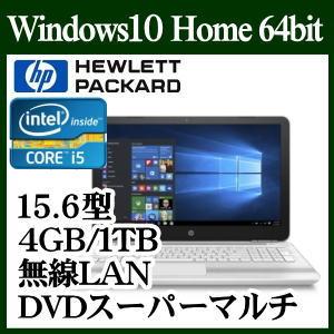 ★HP フルHD液晶 Pavilion 15-au100 スタンダードモデル Windows10 Core i5 4GB 1TB HDD DVDスーパーマルチドライブ 15.6インチワイド液晶ノートパソコン 無線LAN webカメラ ブリザードホワイト B&O Playデュアルスピーカー Y4F90PAAAAA Y4F90PA-AAAA HP