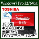 ★東芝 PB35YNAD4R4AD81 dynabook Satellite Windows 7 Celeron 4GB 500GB DVDスーパーマルチドライ...