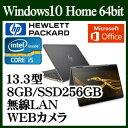 ★HP スペクトル Spectre x360 13-ac000 ベーシックモデル office搭載 Windows10 Corei5 8GB SSD 256GB...