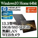 ★HP office搭載 1DF87PA-AAEK HP Spectre x360 13-ac000 スタンダードモデル Windows10 Corei7 16...