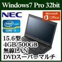 ★NEC PC-VJ25LANM9JTNWDZZ1 Windows 7 Core i3 4GB 500GB DVDスーパーマルチドライブ Office Home...