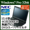 ★NEC PC-VJ25LXWLEJTNWDZZY Windows 7 Core i3 4GB 500GB DVDスーパーマルチドライブ MS Office P...