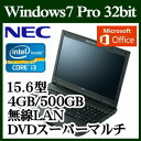 ★NEC PC-VJ25LXWMEJTNWDZZY Windows 7 Core i3 4GB 500GB DVDスーパーマルチドライブ MS Office Home&Business 2013 15